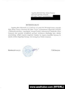 Семьи работников «Туркменховаёллары» получили уведомление освободить жильё