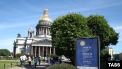 Әулие Исаак соборы. Санкт-Петербург, 15 маусым 2016 жыл.