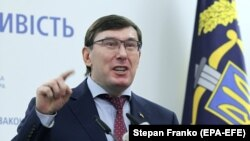 Додситони кулли Украина Юрий Лутсенко
