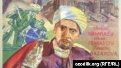 Uzbekistan. Navai. Old film poster