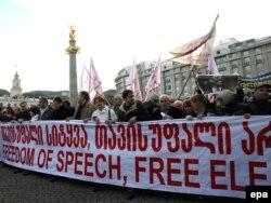 Акции протеста с требованием повторных президентских выборов в Грузии не прекращались после президентских выборов 2008 года