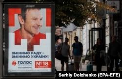 Publicitate pentru partidul Holos la Kiev