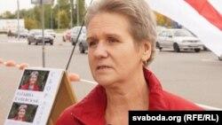 Тацяна Канеўская
