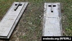 Магілы італьянскіх ваеннапалонных на салдацкіх могілках у Бялабжэгах