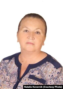 Наталья Коверник