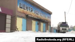 Логістичний центр на контрольно-пропускному пункті «Майорськ»