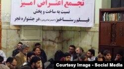 نمایش فیلم «رستاخیز» در جشنواره فجر در سال ۹۲ هم با اعتراضاتی همراه شده بود