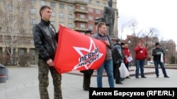 Пикет в Новосибирске 17 апреля