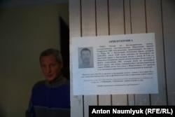 Ориентировка на похищенного Эрвина Ибрагимова