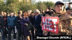 Акция в Актобе против совместных с Китаем проектов. 5 сентября 2019 года.