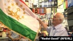 Таджикский флаг.