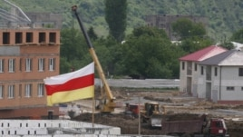 В Южной Осетии создают собственную генподрядную организацию. По заявлению Минстроя, руководством республики принято решение об образовании строительной организации «Югосетстройинвест»