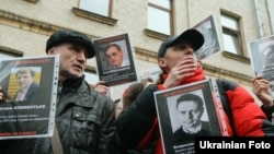 Ukraine -- Protest against impunity organized by journalists in Kyiv, 23Nov2011