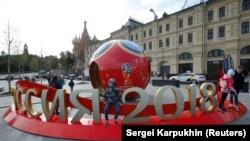 Чемпіонат світу з футбол в Росії розпочнеться 14 червня