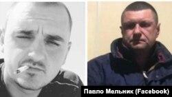 Українські рибалки