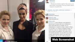 "Eurovision 2014 contestants: Russia's Tolmachevy Sisters flank Ukraine's Maria Yaremchuk in a photo that was posted to Instagram by Russian pop star Filip Kirkorov, who penned ""Shine,"" this year's contest entry from Russia."