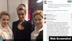 Участницы конкурса «Евровидение» в 2014 году - сестры Толмачевы из России, и Мария Яремчук из Украины (в центре).