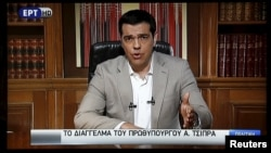 Հունաստանի վարչապետը ուղերձով դիմում է բնակչությանը