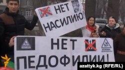 Балдарга карата зомбулукту токтотуу талабы менен Бишкекте өткөн акция. 20-январь, 2015-жыл.