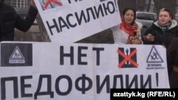 Педофилияга каршы Бишкекте өткөн акция