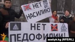 Акция против педофилии в Бишкеке. Иллюстративное фото.