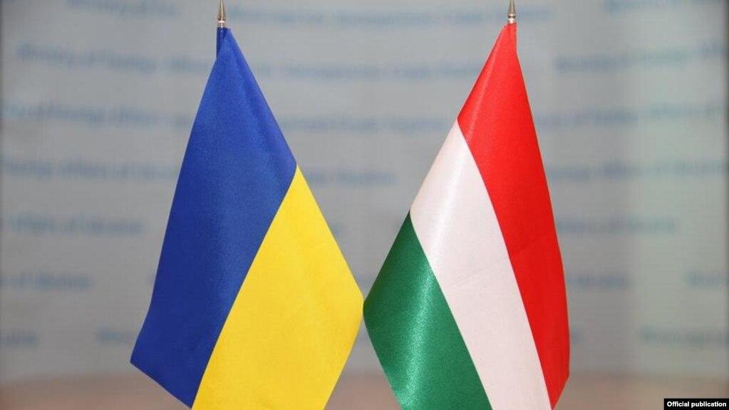 Картинки по запросу угорщина і україна