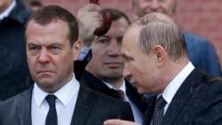 Ваша Свобода | Нові санкції проти Росії. Коли Путін забереться з України?
