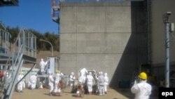Fukushima Dai-ichi nuclear power plant