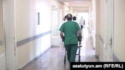 «Էրեբունի» բժշկական կենտրոն, արխիվ
