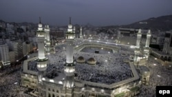The hajj, or annual Muslim pilgrimage to Mecca, Saudi Arabia begins on November 14.