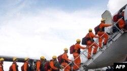 Группа бразильских спасателей отправляется на Гаити.