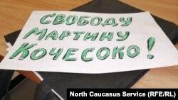 Плакат в поддержку черкесского активиста Мартина Кочесоко