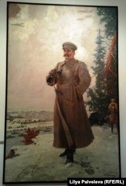 """""""Приезд И.В. Сталина на фронт"""". А.М. Герасимов, 1944 г."""
