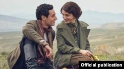 «Əli və Nino»