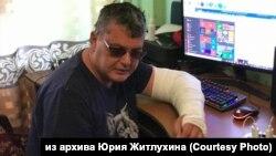 Забайкальский журналист Юрий Житлухин