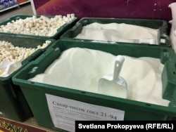 Продажа сахара в Пскове