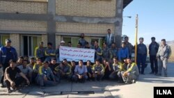 Rail workers on strike in Bandar Abbas, Iran, July 30, 2019
