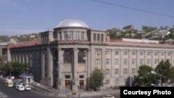 ԵՊԲՀ շենքը Երևանում, արխիվ