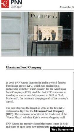 «PNN Group» şirkətinin saytından screenshot