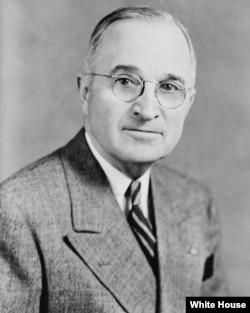 Harry S Truman, al 33-lea președintele al Statelor Unite