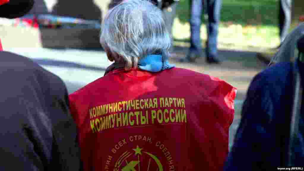 Столетие Октябрськой революции в Симферополе