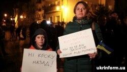 Під час акції «Ні кроку назад!» біля Офісу президента України проти відведення українських військ від лінії розмежування на Донбасі. Київ, 29 жовтня 2019 року