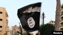 ارشیف، د داعش ډلې بیرغ