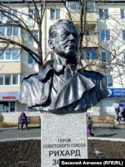 Рихард Зоргенин айкели. Владивосток шаары, Орусия. 2019.