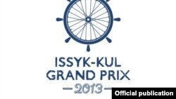 Kyrgyzstan - Issyk-Kul regatta will be held for beginners, July 29, 2013
