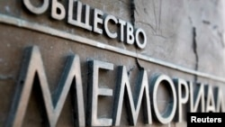 Founded in 1989 under the auspices of Nobel Peace Prize laureate Andrei Sakharov, Memorial has led efforts to uncover communist-era repressions and fight discrimination in modern-day Russia.
