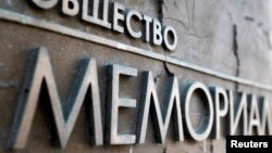 The sign outside the headquarters of the Memorial rights group in Moscow.