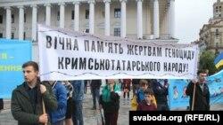 Мітынг у Кіеве у Дзень памяці ахвяраў генацыду крымскататарскага народу. 18 траўня 2016 году