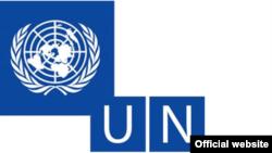 Moldova - UNDP logo, 2009