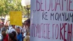 Gazetarët në mbështetje të Tomsillav Kezharovskit